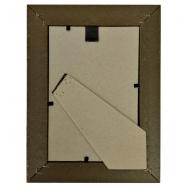 Фоторамка из пластика Садко старое золото 10x15
