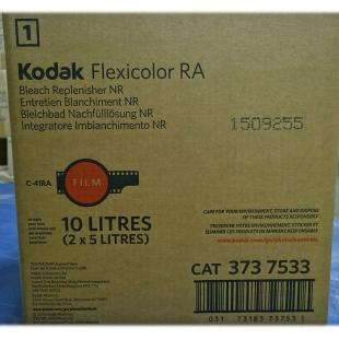 Kodak C-41 Bleach (отб. пл. 2х5л.) /42