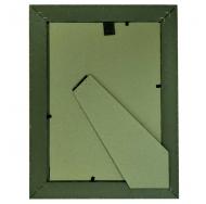 Фоторамка из пластика Садко старое золото 15x21