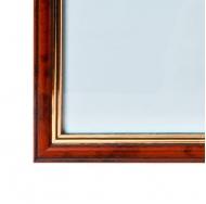 Фоторамка platinum 8020-3 арона-бордовый 15x21