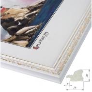 Фоторамка из пластика со стеклом Садко белый 40x50