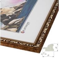 Фоторамка из пластика со стеклом Садко старое золото 40x60