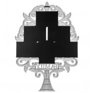 Пластиковый коллаж-мультирамка BIN-1123992