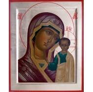 Икона Богородица Казанская 30х25