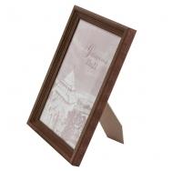 Деревянная фоторамка 15х21 см, махагон