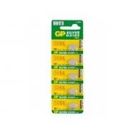 Батарея  G 8 (391) /10/200