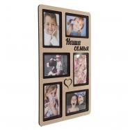 Мультирамка PE-064 Бук, 6 фоторамок для семейных фотографий