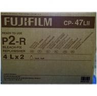 Fuji (CP-47) Р2-R Bleach Fix 2x4л.