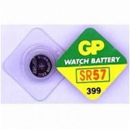 Батарея  G 7 (399) /10/200
