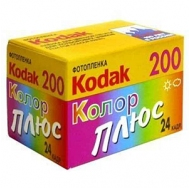 Фотоплёнка Kodak Kолор плюс 200/24