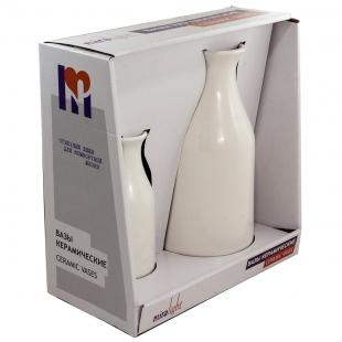 CV-1466 Набор из 2х керамических ваз