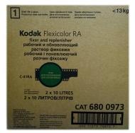 Kodak C-41 Fix (фикс. пл. 2x10л.) /42