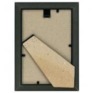 Фоторамка из пластика со стеклом Офис (284) синий/бирюза 10x15