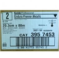 Фотобумага KODAK Metallic Premier 20.3х88 Endura VC Digital Paper
