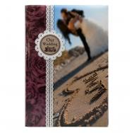 Фотоальбом на 300 фото С-46300RCL книжный переплёт Наша свадьба-2