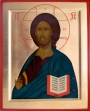Икона Спаситель с Евангелием 19х16