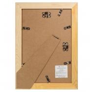 W3308-Светло-коричневый 20х30, Деревянная фоторамка 20х30 с паспарту 15х21 см.