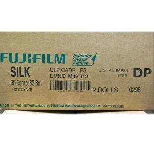 Фотобумага FUJI 30,5x83,8 DPII Silk