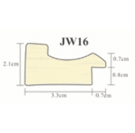 Фоторамка platinum jw16-193 вербания-серебряный 40x60 /6